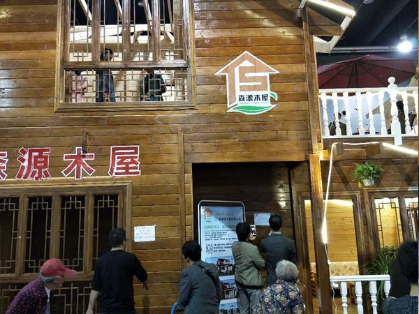 森源木屋展会 (4)