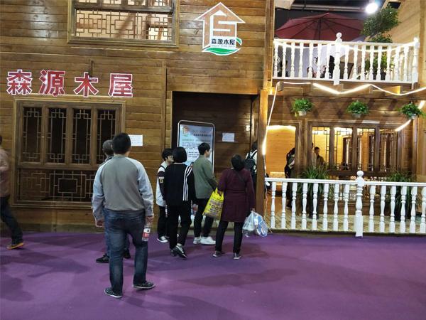森源木屋展会 (6)